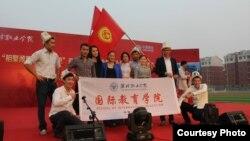 Кытайдагы кыргыз студенттери.