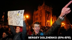 Акция «Ни шагу назад!» у Офиса президента Украины против отвода украинских войск от линии разграничения в Донбассе. Киев, 29 октября 2019 года