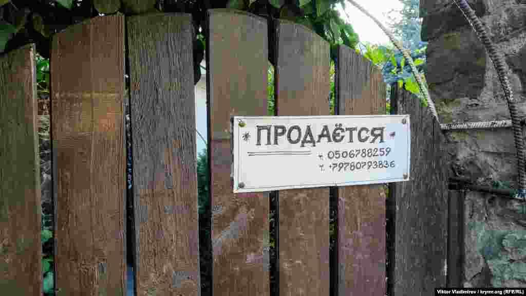 Помимо крымского российского номера телефона указан также и украинский