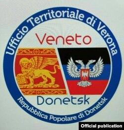 """Эмблема официально незарегистрированного """"представительства """"ДНР"""" в итальянском регионе Венето"""