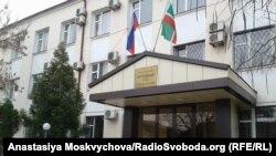 Верховный суд Чечни