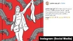 Իրանում գլխաշոր կրելու պարտադրանքի դեմ կանանց պայքարը և իշխանությունների հակազդեցությունը խորհրդանշող նկար