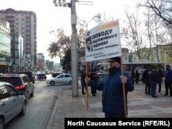 Пикет в поддержку Гаджиева в Махачкале