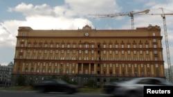 Ресей федералдық қауіпсіздік қызметінің орталық ғимараты. Мәскеу, 14 мамыр 2013 жыл.