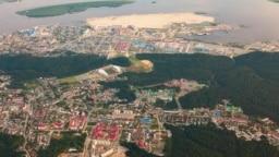 Ханты-Мансийск, вид города