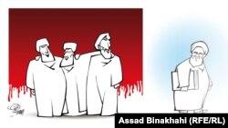 منتظری و هیات مرگ،طرح از اسد بیناخواهی برای رادیو فردا