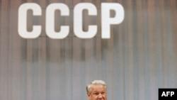 Борис Ельцин объявляет о достигнутой договоренности создать СНГ, 3 сентября 1991 года
