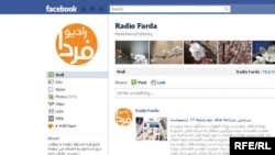 Radio Farda Facebook Page Screen Grab