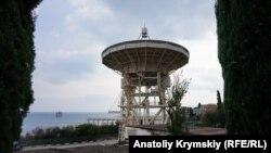 Радиотелескоп астрофизической обсерватории в поселке Кацивели