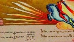 «Հայկական էպոս. խոսքից՝ պատկեր» նոր ցուցահանդեսը՝ Արա Սարգսյանի և Հակոբ Կոջոյանի տուն-թանգարանում
