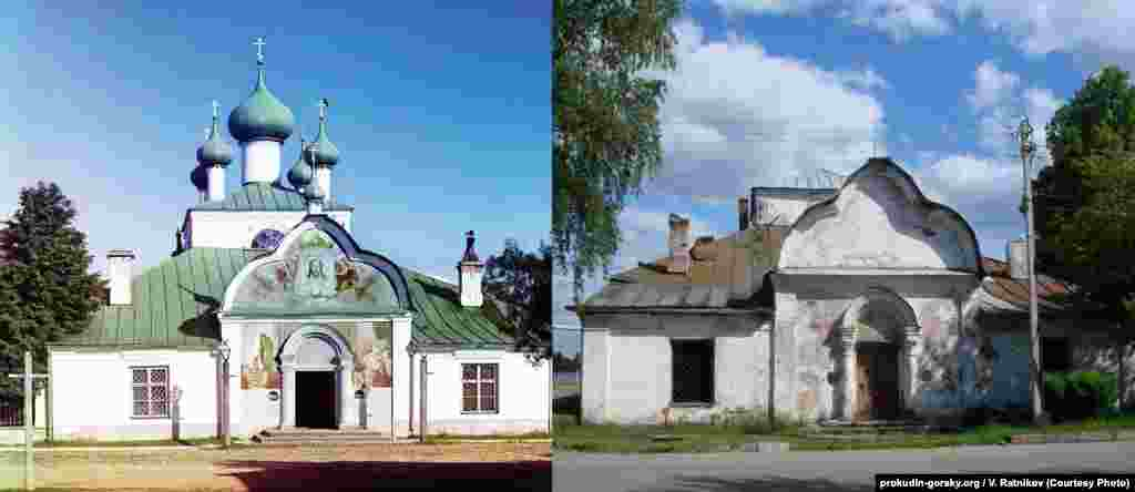 Church in New Ladoga, Russia. 1909/undated