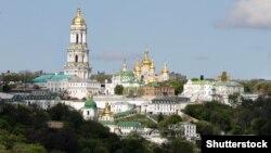 Kiev, ilustrativna fotografija