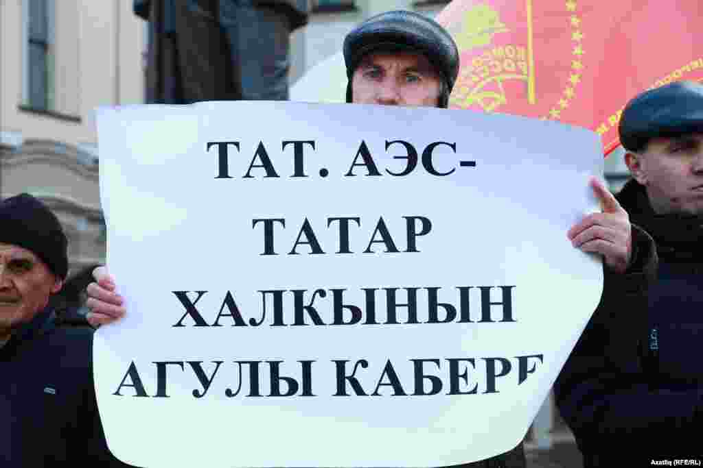 Tatarstan -- picket against the resumption of construction of nuclear power plants Tatar, Kazan, 11Mar2015