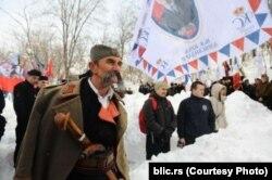 Dan državnosti, foto: blic.rs