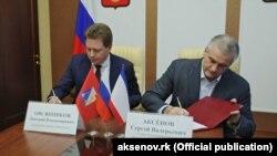 Российские главы правительств Крыма и Севастополя подписывают соглашение по установлению границы