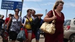 Украинадан 11 кеше Башкортстанда сыену сораган