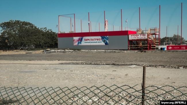 Спортивная площадка на территории парка «Патриот»