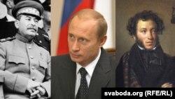 Сталин возглавил список влиятельных исторических личностей