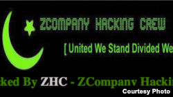 A screenshot of the defaced website