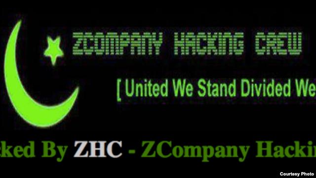 A screenshot of the defaced website