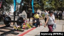 Траурное мероприятие в Керчи в честь 75 годовщины депортации крымских татар
