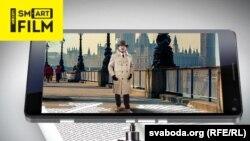 Belarus —velcom Smartfilm festival poster 2016