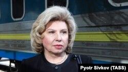 Російський омбудсмен Тетяна Москалькова
