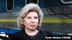 Тетяна Москалькова, архівне фото