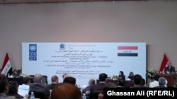 جانب من مؤتمر إطلاق الشبكة المحلية لميثاق الأمم المتحدة في العراق