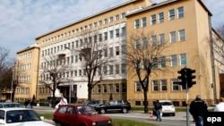 Zgrada Višeg suda, Beograd