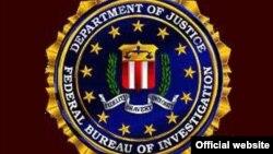 Федерал қидирув бюроси логоси