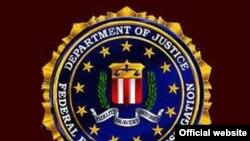 ԱՄՆ-ի Հետաքննությունների դաշնային բյուրոյի լոգոն