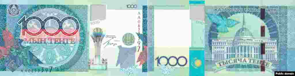 A 1,000-tenge note issued in 2010 to commemorate Kazakhstan's chairmanship of the Organization for Security and Cooperation in Europe