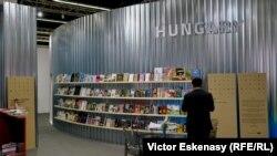 Un stand cu designul complet reînoit: Ungaria