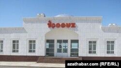 Mundan ýedi ýyl ozal ulanmaga berlen Içoguz wokzaly