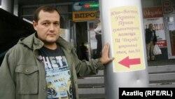 Тарас Гильда