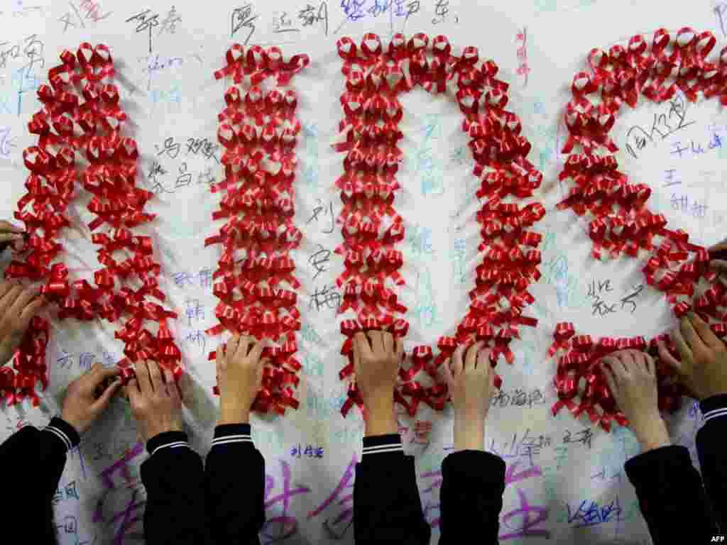 Сегодня – Всемирный день борьбы со СПИДом