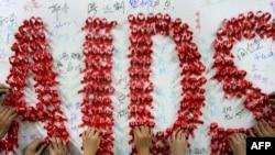 Празднование Дня борьбы со СПИДом в Китае.