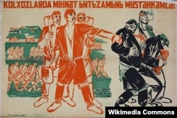Колхоздордогу жумуш тартибин чыңдоо. 1930-жылдардагы ураан плакат.