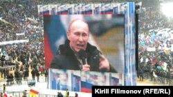 Появление Владимир Путин вызвало всплеск эмоций у участников митинга в Лужниках