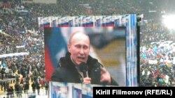 """Владимир Путин выступает на акции своих сторонников в """"Лужниках"""" 23 февраля"""