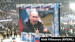 """Митинг в поддержку Путина в феврале 2012 года в """"Лужниках"""" (архивное фото)"""