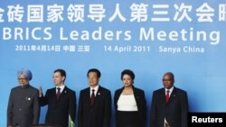 Лидеры стран группы БРИКС