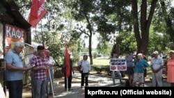 Митинг против пенсионной реформы в Саках, 2 сентября 2018 года