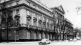 Здание КГБ Украинской ССР