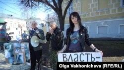 Акция в Костроме, 19 апреля 2014