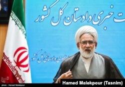 Iran's chief prosecutor, Mohammad-Jafar Montazeri