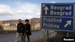 Razmimoilaženja stavova Beograda i Prištine, ilustrativna fotografija