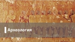 Археология. Догнать и перегнать: успеет ли Россия к новой промышленной революции?