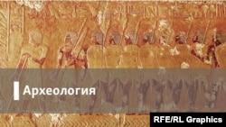 Археология. Подмосковный апокалипсис